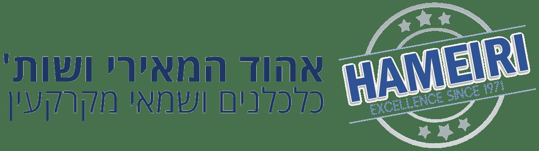 אהוד המאירי ושות'